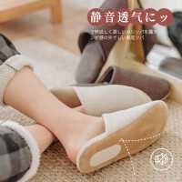 日式静音无声软底室内木地板拖鞋家居家用四季春秋棉麻女士卧室男