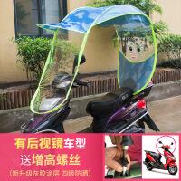 电动车遮阳伞防晒挡雨车棚加厚加粗挡风罩电瓶摩托车大帽檐雨蓬棚