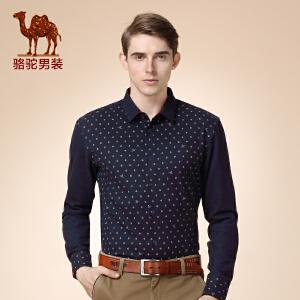 骆驼男装 秋季新款尖领修身长袖衬衫 无弹印花青年棉衬衫 男
