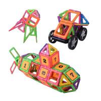 磁力片积木百变提拉磁性积木磁铁拼装构建片幼儿儿童玩具