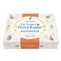 封面有磨痕SDWY-比得兔 彼得兔经典故事全集(礼盒装全11册) [英] 碧翠克斯・波特 9787569915693
