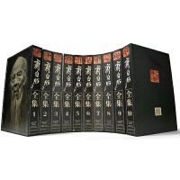 齐白石全集(套装全10卷)湖南美术 9787535608956