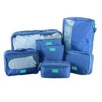 旅游收纳7件套 差旅套装 洗漱包行李箱拉杆箱整理袋