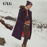 【GXG过年不打烊】GXG男装 冬季男士时尚都市青年潮流长款毛领连帽羽绒服外套男