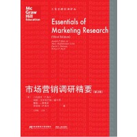 市场营销调研精要(第三版)