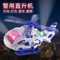 儿童音乐飞机电动万向灯光1-3-6周岁宝宝小直升机男孩警察玩具车