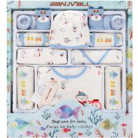 新生儿礼盒纯棉衣服秋冬婴儿满月礼物0-6-12个月宝宝春季用品套装