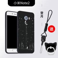 小米Note2手机壳女款 米note2保护套硅胶防摔软全包边男个性创意
