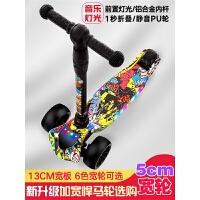 初学者四轮闪光单脚踏板车滑板车儿童2-3-6-12岁男女孩宽轮溜溜车