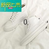 新品上市18新款高帮板鞋男韩版潮流青少年系带增高休闲透气小白鞋潮 白色