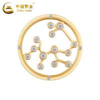 中国黄金18K珍如金星空系列镶嵌钻石射手座吊坠(定价)