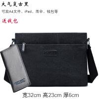 韩版帆布包单肩包斜挎包电脑包旅行包男背包挎包