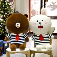 大号布朗熊公仔抱抱熊娃娃可妮兔毛绒玩具可爱抱枕生日礼物送女友 条纹衫布朗可妮一对 1米(收藏送小礼物)