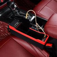 汽车收纳盒座椅夹缝储物盒带USB充电多功能置物盒