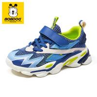 巴布豆bobdoghouse儿童运动鞋2021夏季新款男童女童潮流儿童鞋-钛蓝荧光绿