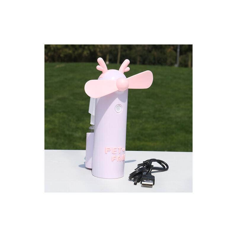 充电迷你小电风扇喷雾制冷加湿器手持喷水便携式随身学生手拿电扇 大风里 柔软扇叶不伤手