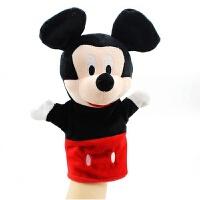 指套玩偶 腹语动物手偶玩具娃娃嘴巴能动游戏讲故事手指套玩偶可张嘴 姜黄色 闭嘴-米奇