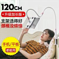 懒人手机支架手机架ipad平板电脑pad通用桌面支驾直播床头看电视*创意夹子床上用多功能支撑架女加长