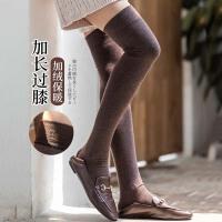 加绒长筒袜女秋冬加厚保暖过膝长袜冬季日系竖条显瘦高筒大腿袜子