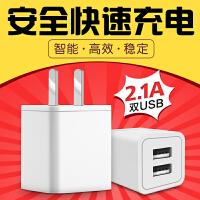 苹果充电器6s充电头5手机7plus快充P闪充适用8X快速安卓华为小米oppo通用ipad多口USB插头xsmax闪冲