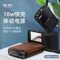 尼基快充18w充电宝自带线插头三合一1000000超容大量PD充电器10000毫安适用苹果11小米移动电源多功能二合一