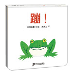 蹦(2018版 �L本大��松���_英低幼作品)
