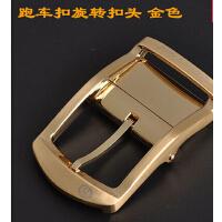 铜合金360旋转扣头适配3.4 3.5cm带身 针扣皮带扣皮带头腰带头