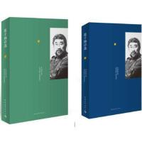 【正版二手书9成新左右】张子扬诗选:全2册 张子扬 中国青年出版社