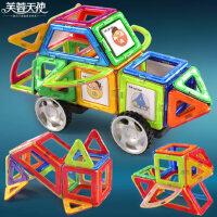 儿童益智百变磁力片拼搭积木宝宝小孩子玩具礼物