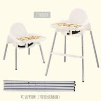宝宝餐椅多功能儿童餐桌椅子婴儿学坐可折叠便携式用吃饭座椅YW387