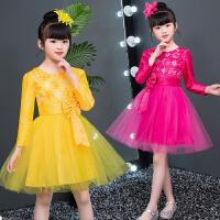 小学生大合唱舞蹈跳舞蓬蓬表演服装长袖女童公主裙儿童演出服