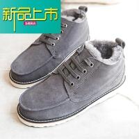 新品上市18新款雪地靴男冬季保暖加�q短筒低�陀��皮毛一�w防水防滑棉鞋