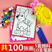 颜料画涂鸦画儿童涂色画手工diy水粉颜料水彩画宝宝画画套装绘画