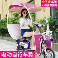 电动车遮阳伞雨棚 雨蓬防晒雨披女士电瓶车挡风罩挡雨透明踏板