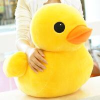 毛绒玩具公仔鸭子抱枕布娃娃七夕情人节儿童生日礼物圣诞节