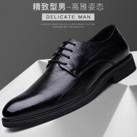 男士英伦商务正装皮鞋韩版潮流系带尖头男鞋 黑色