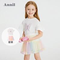【2件4折价:135.6】安奈儿童装女童夏季套装2021新款洋气女孩T恤网纱短裙两件套薄款