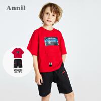 【1件5折价:184.5】安奈儿童装男童夏季套装薄款2021新款洋气时髦男孩T恤短裤两件套