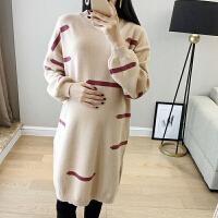 冬装女打底衫套头毛衣 孕妇装秋装孕妇连衣裙毛衣裙时尚款2018新款