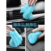 汽车用品车内饰清洁多功能除尘软胶车载*清理泥沾灰