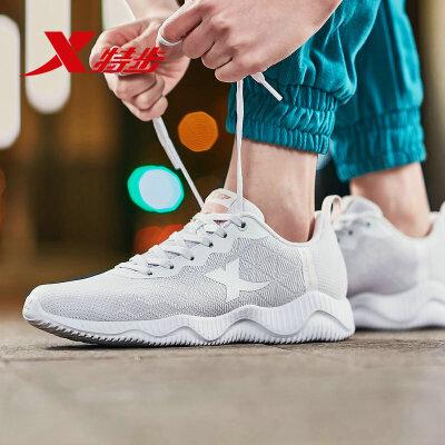 【1件5折 2件4折再享券】特步女鞋跑步鞋新品休闲鞋轻便正品鞋子运动鞋子881118119065 热卖新品