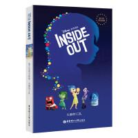 迪士尼英文原版.头脑特工队 Inside Out