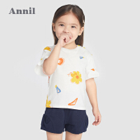 【2件4折价:79.6】安奈儿童装女童夏季套装2021新款宝宝T恤短裤两件套幼儿夏装薄款