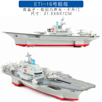 履带坦克猛士军舰 军事装甲车开门军车 儿童声光合金汽车模型玩具