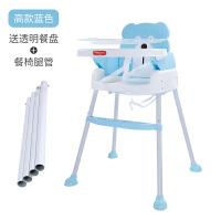 宝宝餐椅儿童餐桌椅子婴儿吃饭座椅便携可折叠饭桌学坐椅YW129