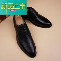 新品上市韩版皮鞋真皮夏季透气单层牛皮英男伦商务休闲皮鞋男士正装男单鞋