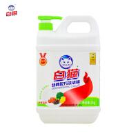 白猫 经典配方洗洁精 4斤 瓶装 餐具蔬果皆可使用