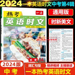 荣德基典中点九年级化学下册人教版2020春