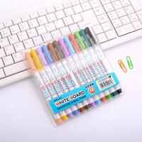 彩色白板笔12色 多彩得力S506涂鸦绘画易擦教学儿童演讲画板笔可擦