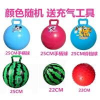 玩具球 婴儿 童宝宝玩具球类手抓球安全0-3-6-12个月1-2岁拍拍小皮球 6个球-2手柄2种西瓜1按摩1铃铛球 带
